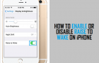 How to Enable or Disable Raise to Wake on iPhone