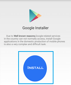 Install Buton in Google Installer on Xiaomi Phone